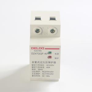德力西自復式過欠壓保護器 DZ47GQF32A 40A50A63A過壓欠壓保護器