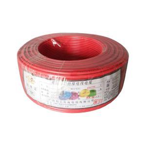 阳工电线 BLV铝线 6平方 红色 50米