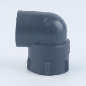 优质 PE给水内牙弯头 dn25*3/4 黑色