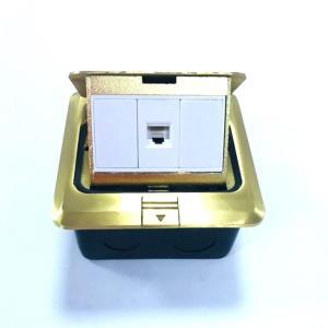 西蒙电话电脑地插电脑网络线全铜地插弹起式隐藏地插快弹地板插座