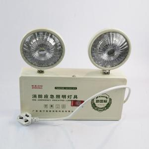 LED防爆應急燈 雙頭應急燈 標志燈疏散燈安全出口消防應急燈包郵