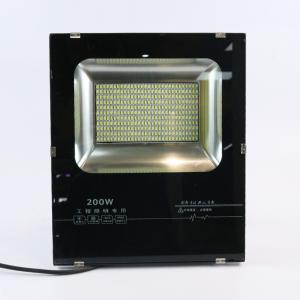 普通 LED投光灯 白光 200W(贵州)
