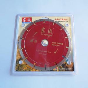 东成 金刚石圆锯片(东成7号) 干片 G180
