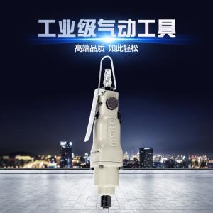 美特 气动螺丝刀 MT-1208S