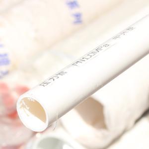 松塑 PVC给水管 dn25