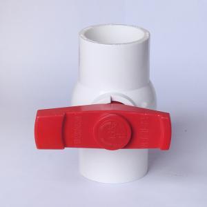 优质 球阀 (PVC给水配件) dn20