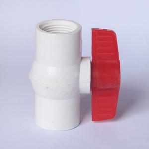 优质 球阀 (PVC给水配件) dn20 (带牙)
