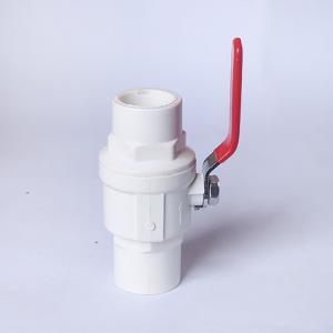 优质 球阀 (PVC给水配件) dn75 (钢柄)