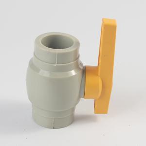 优质 PPR给水钢芯球阀 dn40 灰色