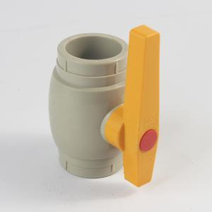优质 PPR给水钢芯球阀 dn50 灰色