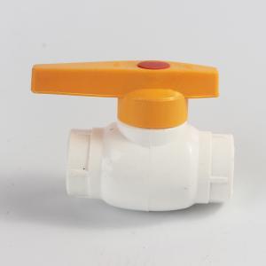 优质 PPR给水钢芯球阀 dn20 白色