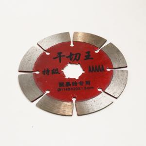 优质干切王锯片(聚晶砖)114*205A