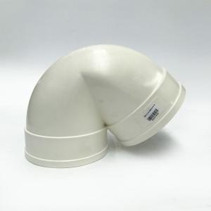 番塑 PVC排水圆底存水弯 110