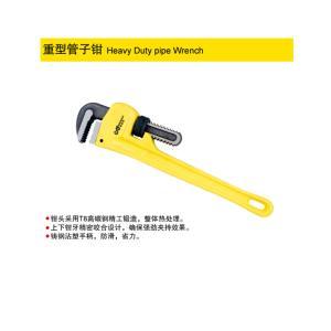波斯工具重型管子钳管子扳手管钳200/250/300/450/600/900/1200mm