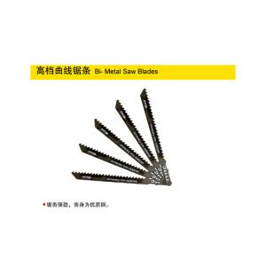 加长曲线锯锯条木工铝用锯条 细齿粗齿 直线 往复锯条电锯片切割
