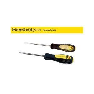 包郵德國威漢158-3多功能替換套裝螺絲刀起子測電筆組合螺絲批8件