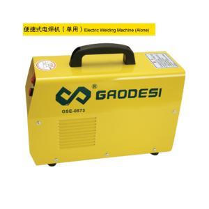 東成電焊機200/250電焊機單用雙用220v/380v全自動全銅電焊機東城
