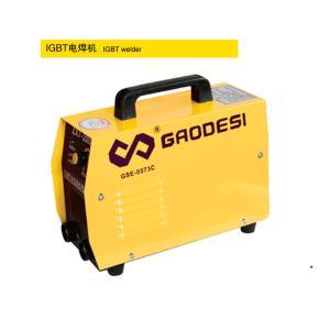 包郵ZX7-250雙電壓電焊機奧泰逆變220V/380V家用逆變IGBT管電焊機