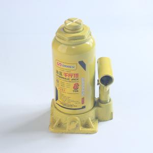 爪式千斤頂 油壓千斤頂 液壓起道機5T/10T/20T/30T/50T鉤式千斤頂