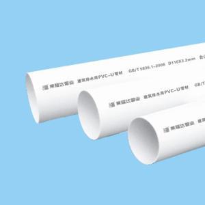 莱福达 PVC-U 排水管(厚) 200B*4.5mm*4M