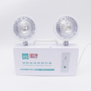 朝邦消防應急燈新國標照明燈檢查家用充電