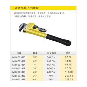 防爆管鉗 450mm銅質管鉗 防爆管子鉗8寸 10 12寸 14 18 24寸直銷