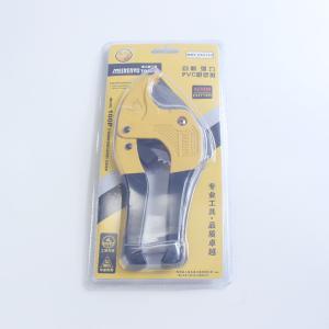 美人鱼 自动PVC剪刀 MRY-240133