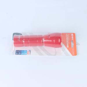 康銘KM-8668家用照明手電筒LED充電式一個大功率燈珠超亮批發