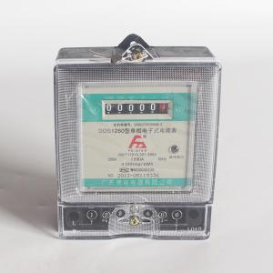 佛电 单相电子表 DDS1260 1.5-6A