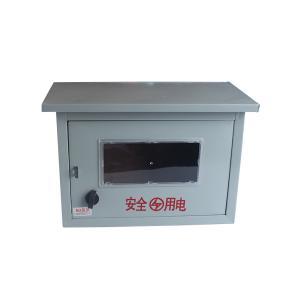 不銹鋼配電箱 定做室外落井防雨電表箱計量