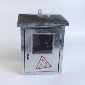 電表箱裝飾畫免打孔簡約現代遮擋配電箱推拉北歐客廳總開關電盒子