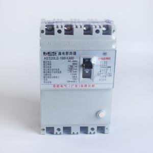 正泰漏電保護器 觸電保護開關 NBE7LE 2P63A 家用空開斷路器C63