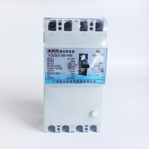 奇勝開關 KES47LE-63漏電斷路器開關單極兩線漏電保護器