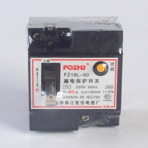 D牌家用漏電斷路器DZL18-20A開關保護器