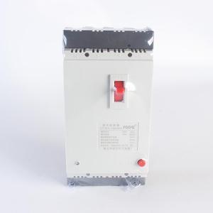 正泰電器觸電保護開關 2P63A二極漏電斷路器