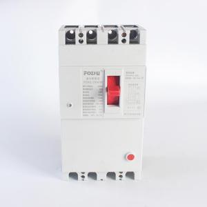 正品正泰NM1LE-250S/4300A (225S)漏電斷路器160A 225A 200A 250A