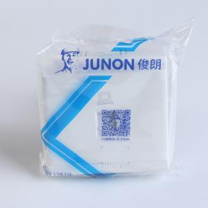 俊朗JUNON 開關插座 面板明裝M1系列帶熒光單聯八芯電腦信息插座