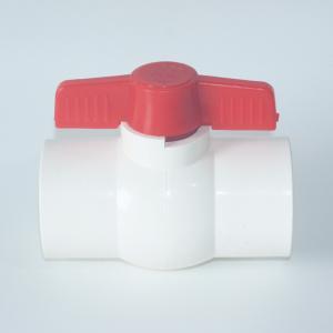 优质 PVC给水胶球阀 dn90