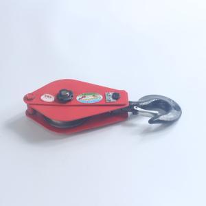 優質 滑車 0.5T 紅色