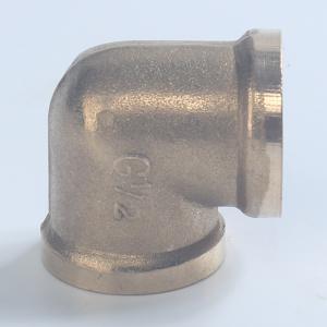 4分熱水器銅活接彎頭 6分銅活動彎頭內外牙活接彎頭太陽能小彎頭