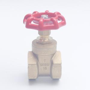 銅閘閥 4分DN15全銅閘閥20mm截止閥 6分1寸球閥 雜閥 25/32水開關