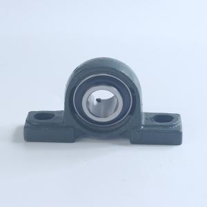 优质 轴承带座 UCP207