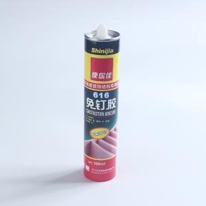 德國漢高百得玻璃膠密封膠防霉膠防水廚衛中性瓷白耐候硅膠免釘膠