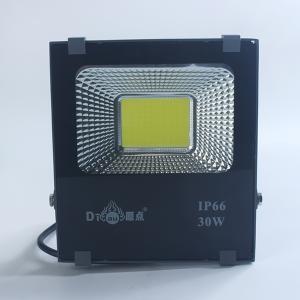 原点照明 投光灯 30W 6500K 白光
