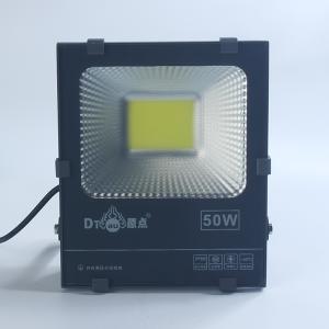 原点照明 投光灯 50W 6500K 白光