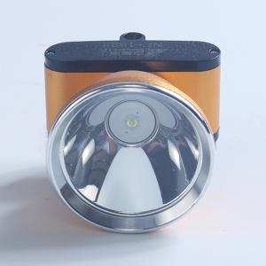 南帆 LED充电式头灯 NF-1832