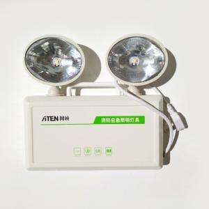 應急燈照明燈充電雙頭燈國標安全出口燈停電