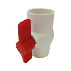 电动CPVC/UPVC/PVC球阀 双由令塑料电动球阀DN15 20 25 32 40 50