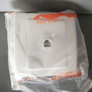 曼科开关插座 A8一位电脑插座 86型墙壁网络插座面板电源插