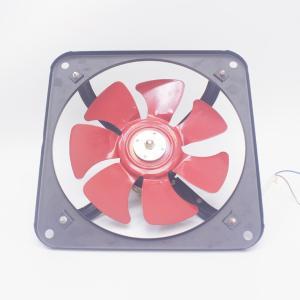 艾美特排氣扇廚房管道抽風機吊頂靜音換氣扇